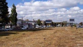 Lokale verkiezingen in de Oekraïne 2015 Zoals gebruikelijk stock foto's