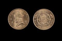 Lokalisierte Münze von Bhutan Lizenzfreie Stockfotos