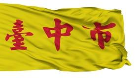 Lokalisierte Taichungs-Stadtflagge, Taiwan lizenzfreie abbildung