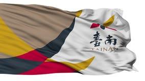 Lokalisierte Tainan-Stadt Flagge, Taiwan lizenzfreie abbildung
