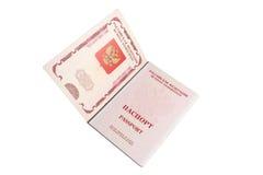 Lokalisierter geöffneter russischer Pass Stockbilder