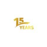 Lokalisiertes abstraktes goldenes 15. Jahrestagslogo auf weißem Hintergrund Firmenzeichen mit 15 Zahlen Fünfzehn Jahre Jubiläum Lizenzfreies Stockbild