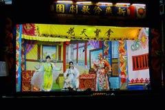 Lokalna opera Obrazy Royalty Free