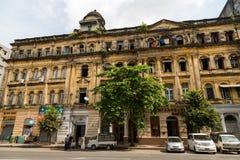 Lokanat Gallery Building Stock Image