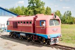 Lokomotiv TU2-143 på barns järnväg. Ryssland Royaltyfri Fotografi