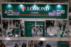 Lomond booth at PhotoFair, Kiev Stock Photography