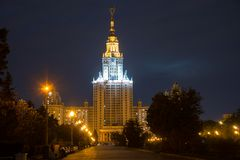 lomonosov莫斯科州立大学 免版税图库摄影