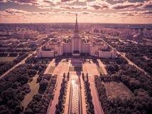 lomonosov莫斯科州立大学 免版税库存图片