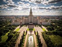 lomonosov莫斯科州立大学 库存照片