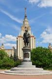 Lomonosov莫斯科州立大学(MSU) 免版税图库摄影