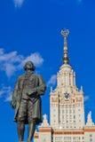 Lomonosov雕象在大学在莫斯科俄国 免版税库存图片