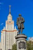 Lomonosov雕象在大学在莫斯科俄国 免版税图库摄影