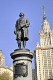 Lomonosov monument Royalty Free Stock Photography