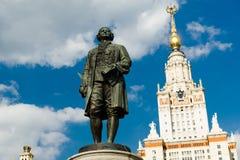 Lomonosov monument Royalty Free Stock Photo