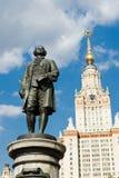 Lomonosov monument Stock Photo