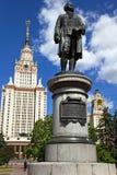 Lomonosov monument. Moscow, Russia. Royalty Free Stock Photo
