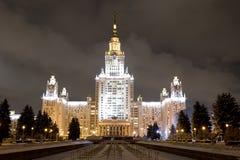 lomonosov Moscow stan uniwersytet Obrazy Stock