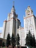 lomonosov Moscow stan uniwersytet zdjęcie stock