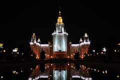 Lomonosov Moscow State University at evening Royalty Free Stock Photography