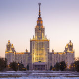 Lomonosov Moscow State University in the evening. Stock Photography