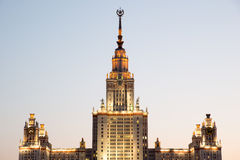 Lomonosov Moscow State University at evening. Royalty Free Stock Image