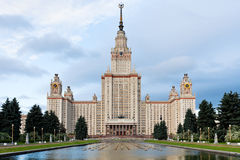 Lomonosov Moscow State University Royalty Free Stock Photo