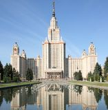 Lomonosov Moscow State University, main building. Morning photo. The front Lomonosov Moscow State University Main Building (alma-mater for about 40000 students Stock Photo