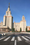 Lomonosov Moscow State University, main building. Morning photo. The front Lomonosov Moscow State University Main Building (alma-mater for about 40000 students Stock Photography