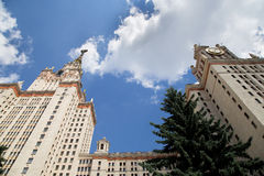 Lomonosov Moscow State University, main building Stock Photo