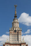 Lomonosov Moscow State University, main building, Russia Stock Photos