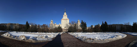 Lomonosov Moscow State University, main building, Russia Royalty Free Stock Photo