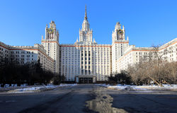 Lomonosov Moscow State University, main building, Russia Royalty Free Stock Photography