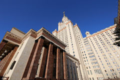 Lomonosov Moscow State University, main building, Russia Stock Images