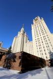 Lomonosov Moscow State University, main building, Russia Royalty Free Stock Photography