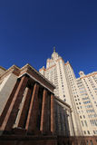 Lomonosov Moscow State University, main building, Russia Royalty Free Stock Images