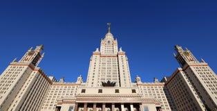 Lomonosov Moscow State University, main building, Russia Stock Photography