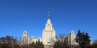 Lomonosov Moscow State University, main building, Russia Royalty Free Stock Photo