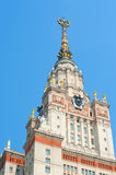 Lomonosov Moscow State University, Moscow, Russia Royalty Free Stock Photos