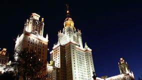 Lomonosov Moscow State University at night, main building, Russia stock video footage