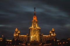 Lomonosov Moscow State University at night Royalty Free Stock Image