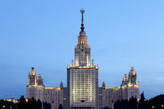 Lomonosov Moscow State University (at night), Russia Stock Image