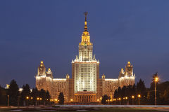 Lomonosov Moscow State University. Night view Stock Photography
