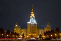 Lomonosov Moscow State University  Royalty Free Stock Photos