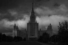 Lomonosov Moscow State University Royalty Free Stock Image