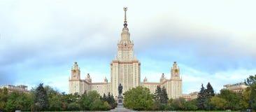 Lomonosov Moscow State University Royalty Free Stock Photos