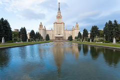Lomonosov Moscow State University Stock Image