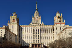 Lomonosov Moscow State University Stock Images
