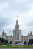 Lomonosov Moscow State University, Stock Photo