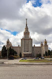 Lomonosov Moscow State University. Royalty Free Stock Photos