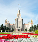Lomonosov Moscow State University at summer, Moscow, Russia Stock Photos